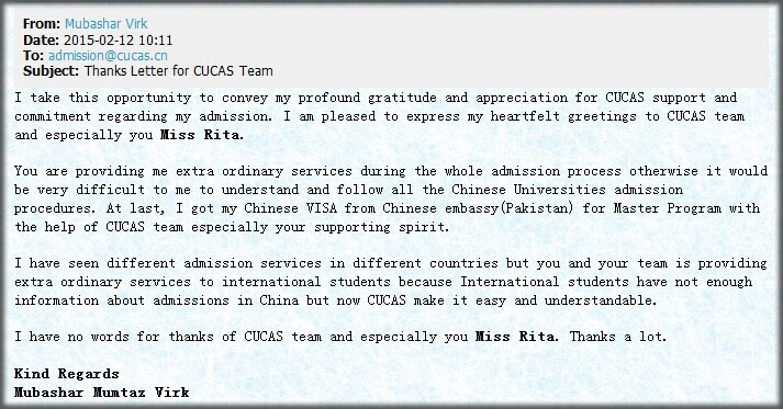 Thanks letter from a pakistan student mubashar mumtaz virk cucas thanks letter from a pakistan student mubashar mumtaz virk cucas news study in china cucas in china study in china cucas expocarfo Images