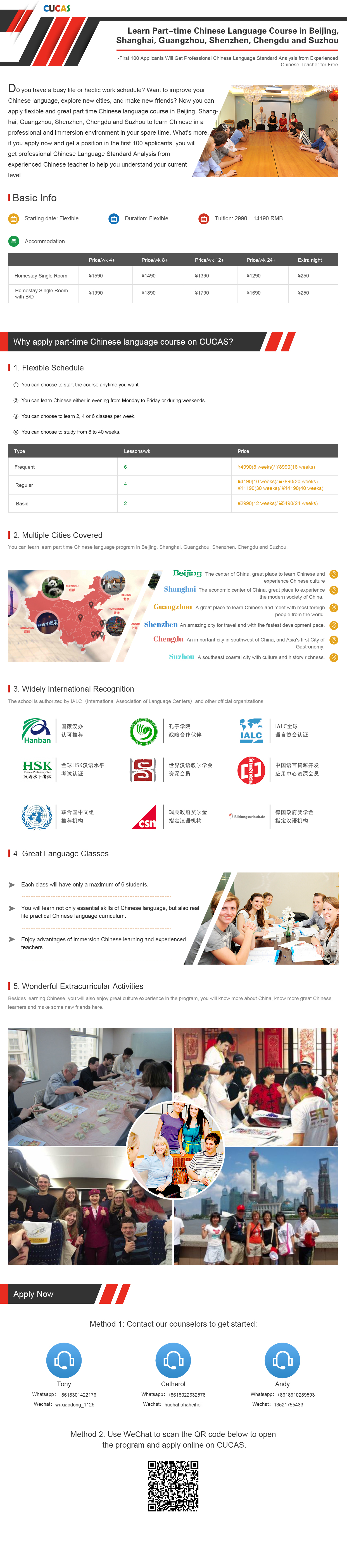 How to Strengthen Your Chinese ?   CUCAS News   Study in